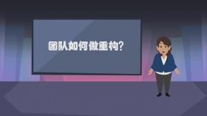 你的技术债务解决了吗?试试重构