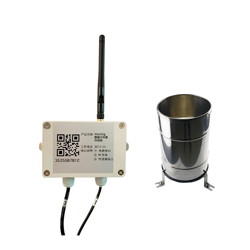 MeshSig 翻桶式雨量传感器