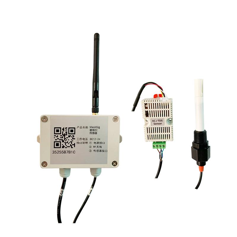 MeshSig 液体EC传感器