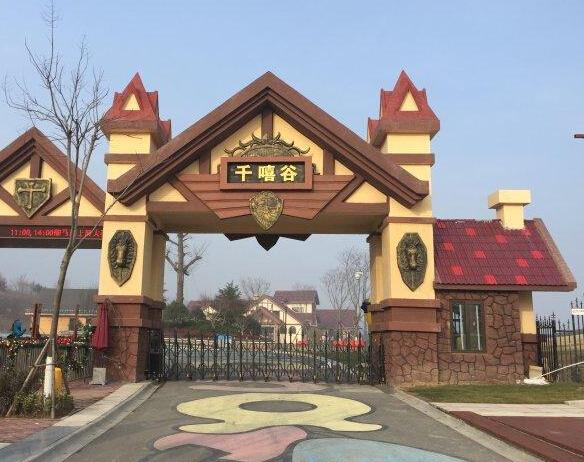 藏马山千禧广场