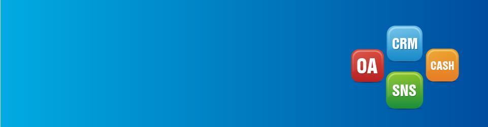 ZDOO协同,囊括 CRM系统、OA系统、考勤审批,记账软件