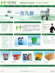 汉诺塑业网