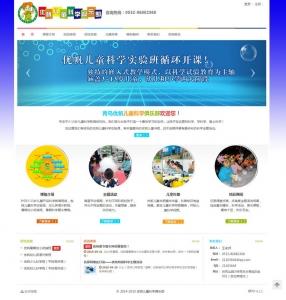 优帆儿童科学俱乐部网站
