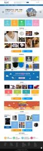 三迪时空——3D智造云平台