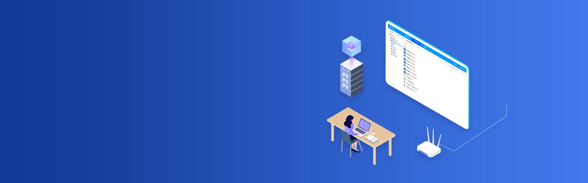 悦库是灵活的文件管理软件