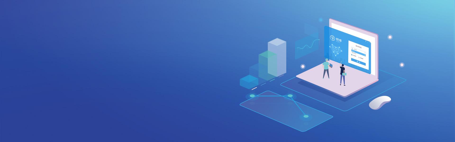 悦库是免费、专业的文件管理软件