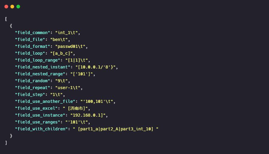 JSON格式输出