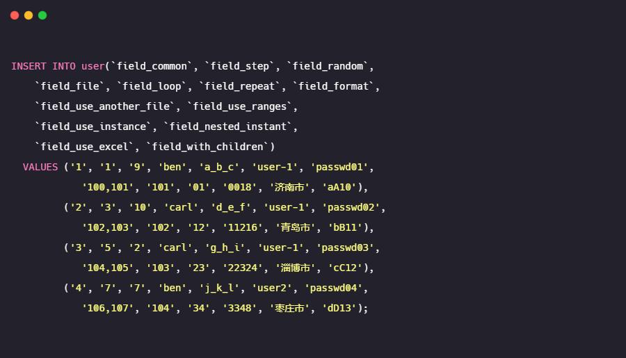SQL格式输出