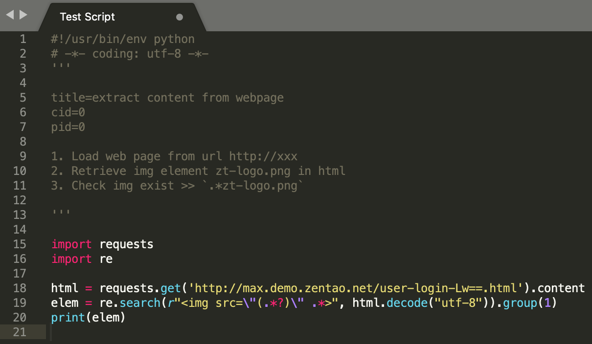 Python脚本