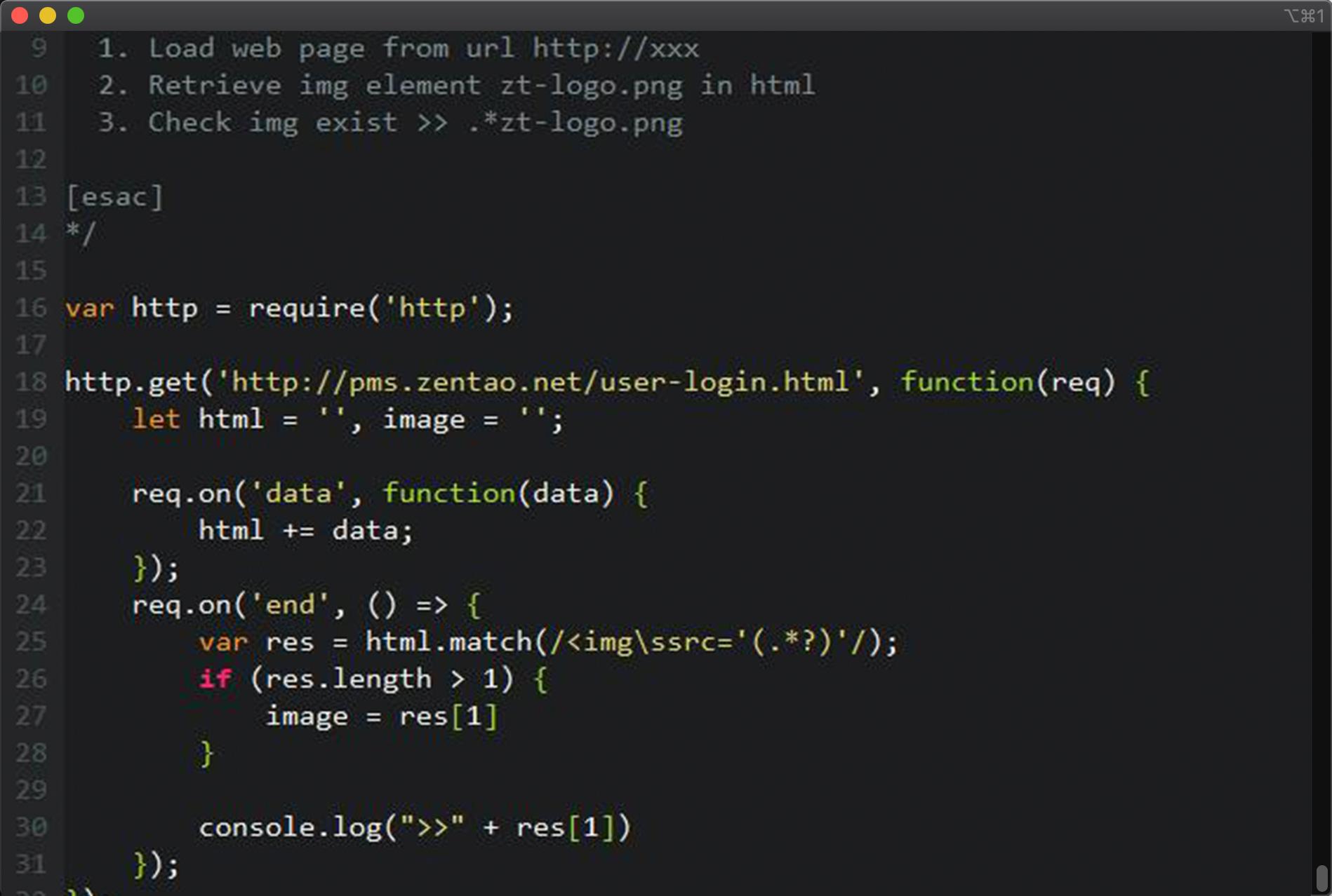 Javascript 脚本demo